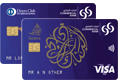 Sadara Credit Card