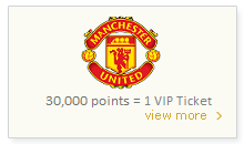 Manchester United Match Ticket with Hospitality