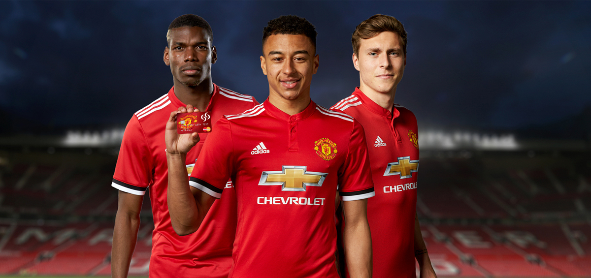 Welcome to the Manchester United Commercial Bank Partnership