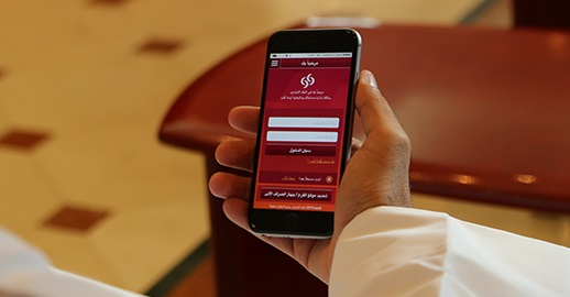 Commercial Bank's Enterprise Mobile Banking
